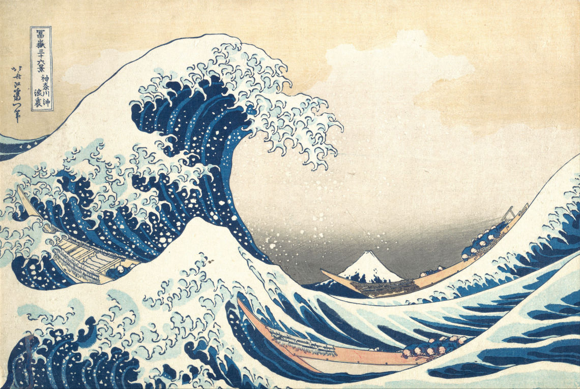 Under the Wave of Kanagawa, also known as The Great Wave