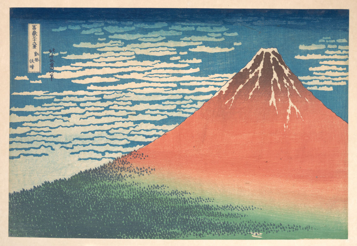 South Wind, Clear Sky (Gaifū kaisei), also known as Red Fuji