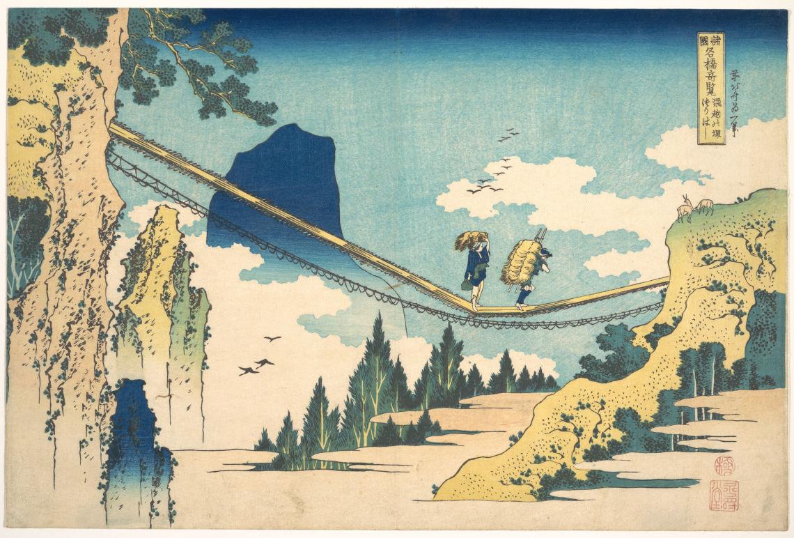 The Suspension Bridge on the Border of Hida and Etchū Provinces