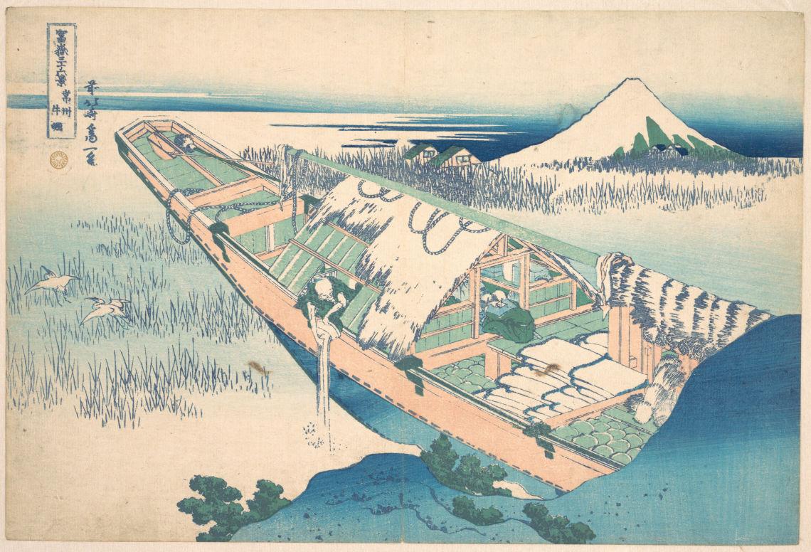 Ushibori in Hitachi Province